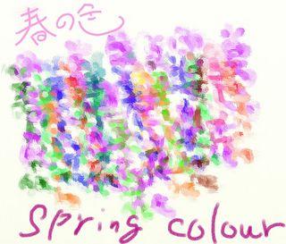 springcplourletter.jpg
