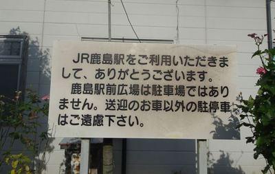 sssstttt222.JPG