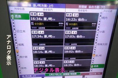 station22234.jpg