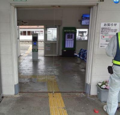 stationdoor11.JPG