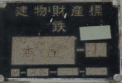 stationnnn111.jpg