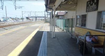 stationperson1.JPG