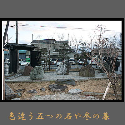 stoneclose1.jpg