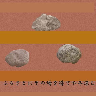 stonehaiku1.jpg