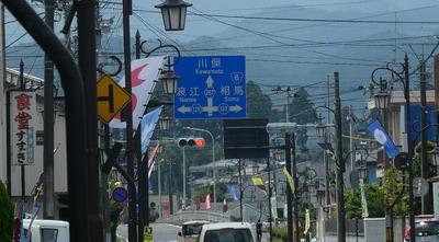 streethata111.jpg