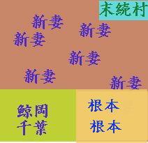 suiniisei1.jpg