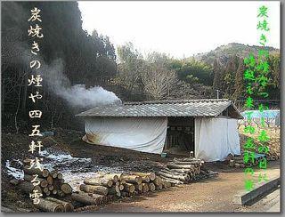 sumiyakiii123-thumbnail2[1].jpg