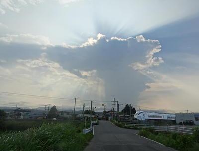 summerhitachi22.jpg