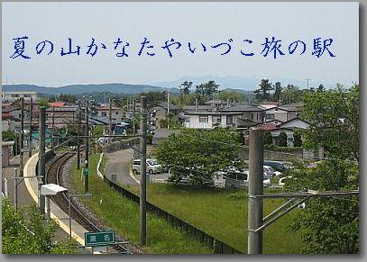summermou122.jpg
