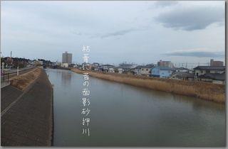 sunaoshi.jpg