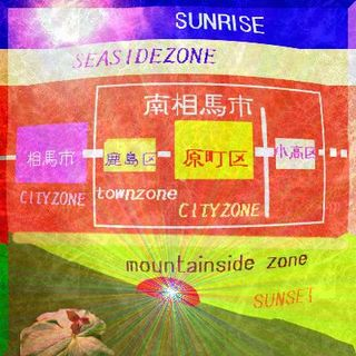 suncityvvvvvv111.jpg