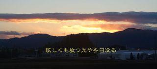 sunsetbbbbbbb1111.jpg