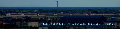 superhitachi11.jpg