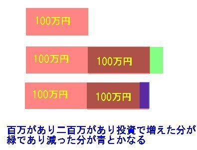 suuujiiii1234.jpg