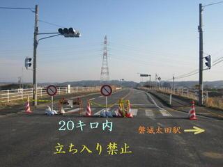 tachiirikinshi1.jpg