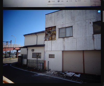 taifuuuu111.jpg