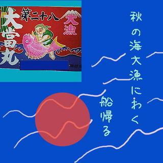 tairyou111.jpg