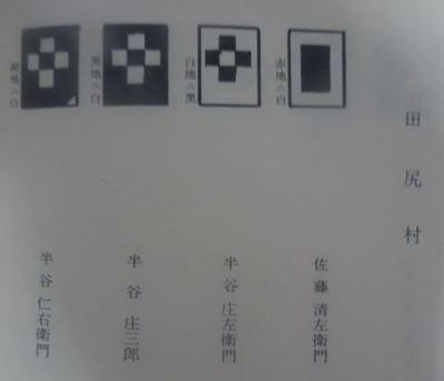 tajirimura11111.JPG