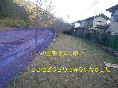 takadamage8.jpg