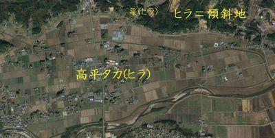 takahiramaochikei11.jpg