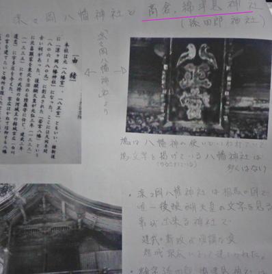 takakura1232.jpg