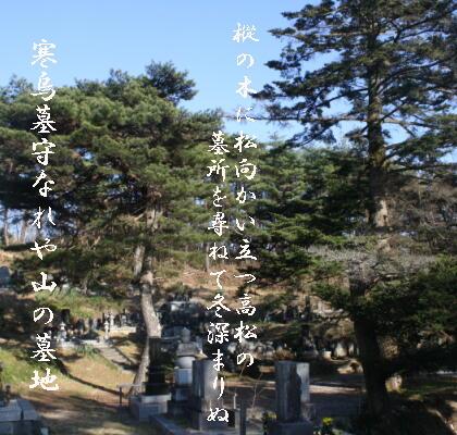 takamatubochii1.jpg