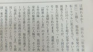 takara222.jpg