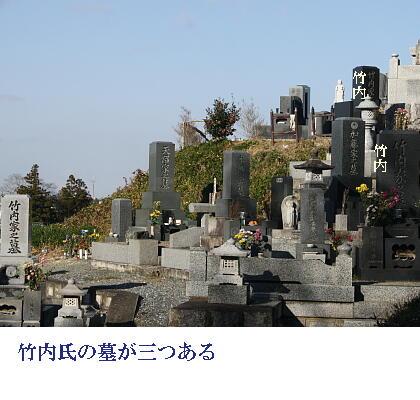 takehaka1111.jpg
