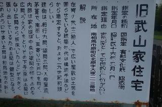takeyamaa1122.jpg