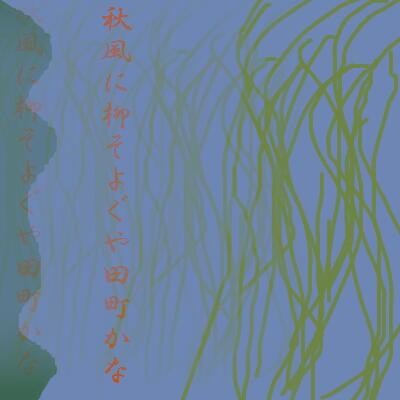 tamachiaki11.jpg