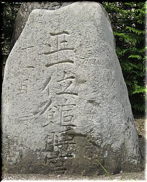 tatekoshii12.jpg