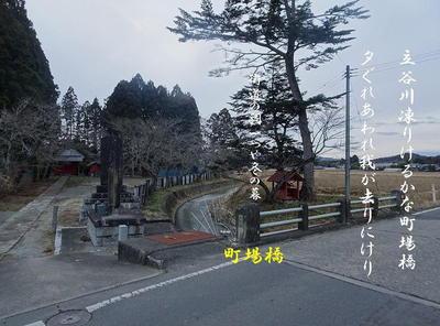 tatuyaab12.jpg