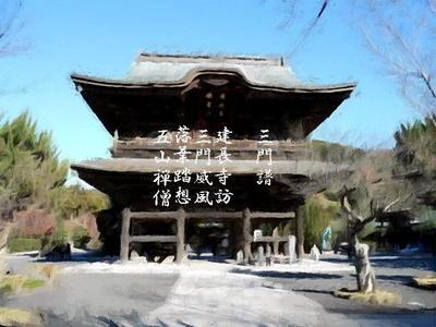 templeee1_FotoSketcher.jpg