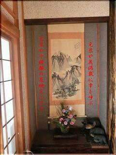 tokonomaaa111.jpg