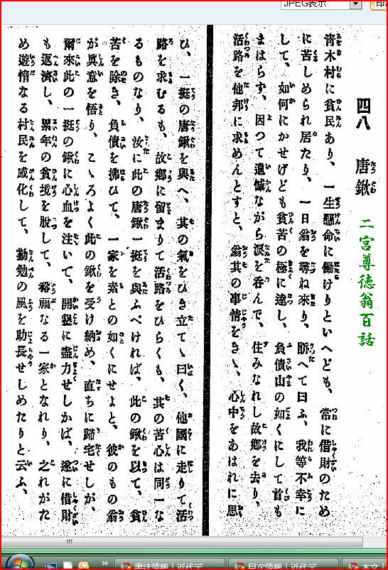 tokuwa22.jpg