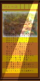 toubbbbwaku1.jpg