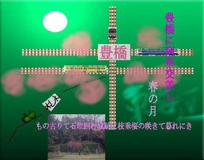 toyohashiii1.jpg
