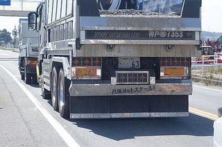 tozuka123.jpg