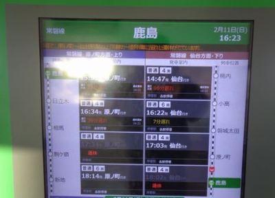traincar11.JPG