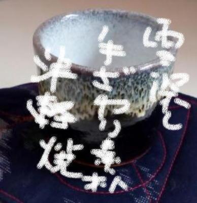 tugaruyaki1.jpg