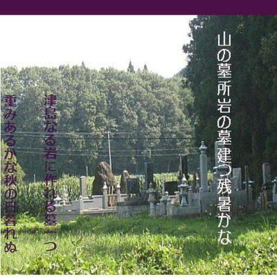 tushimahaka1232.jpg