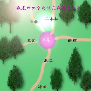 tutushimama123[1].jpg