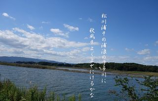 udagawaura111.jpg