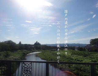 ukedogawa1.jpg