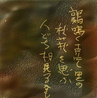 uzuramura111.jpg