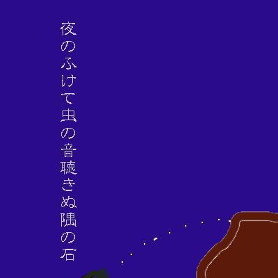 voicemushi12221.jpg