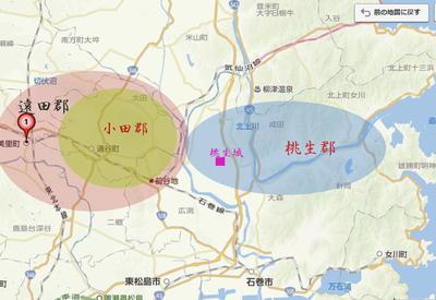 wakuya12344.jpg