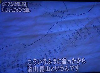 wariyama1111.jpg