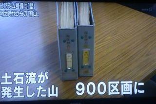 wariyama11112222.jpg