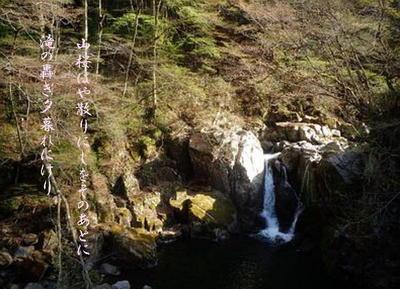 waterfalllll11.JPG